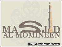 Masjid Al-Momineen