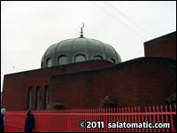 South Wales Islamic Centre