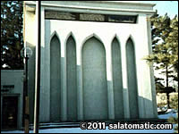 Imam Mahdi Islamic Center
