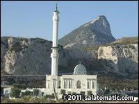 King Fahd bin Abdelaziz Al Saud Mosque