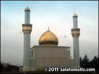 Al-Hussain Islamic Centre
