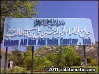 Islamic Center of Lakeside