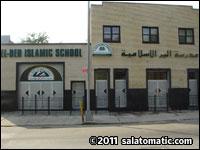 El Ber Islamic School