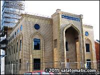 Madina Masjid Sheffield Islamic Centre