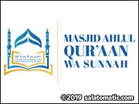 Masjid Ahlul Qurān Wa Sunnah