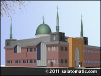Edmonton Islamic Centre