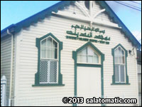 Islamic Centre of West End