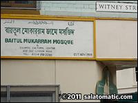 Baitul Mukarram Jamia Mosque
