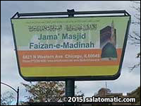 Faizan-e-Madinah