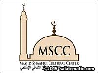 Masjid Shaafic Cultural Center