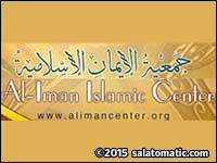 Aliman Islamic Community of New York