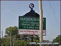 Masjidun Nur