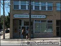 Centre Communautaire Al Hidayat