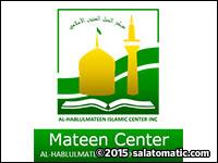 Al-Hablulmateen Islamic Center