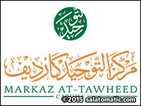 Markaz at-Tawheed