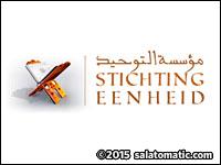 Stichting Eenheid Moskee El Tawheed