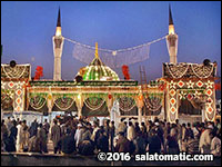 Data Darbar Mosque