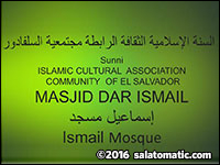 Ismail Mosque