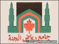 Jamia Riyadhul Jannah Saskatoon