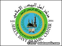 Ahlul Bayt Islamic Center