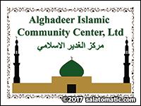 Alhgadeer Foundation