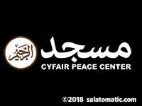 Cyfair Peace Center