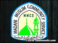 Madani Muslim Community Service