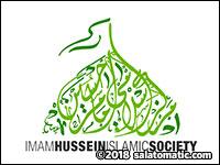 Imam Hussein Islamic Society