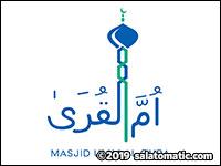 Masjid E Ummul Qura Ahle Hadees
