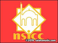 Nova Scotia Islamic Community Centre