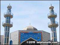 Mesquita Mohammed Mensageiro de Deus
