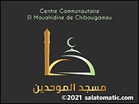 Centre Communautaire El Mouahidine de Chibougamau